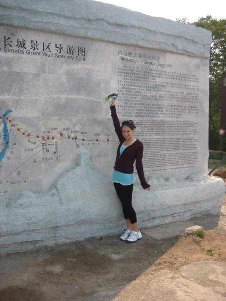 After hiking the Great Wall of China
